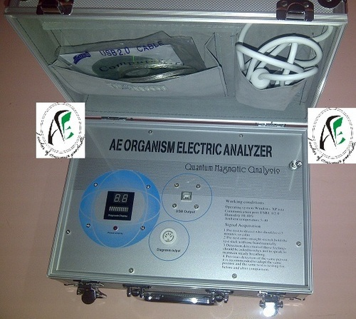 AE Organism Electric Analyzer Supplier