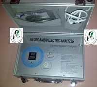 AE Organism Electric Analyzer Supplier