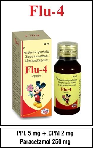 Haledew : Cough & Cold, Anti Allergic