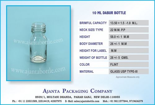 10 ML DABUR BOTTLE