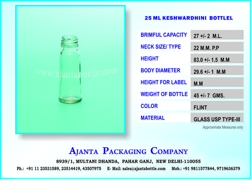 25 ML KESHWARDHINI  BOTTLEL