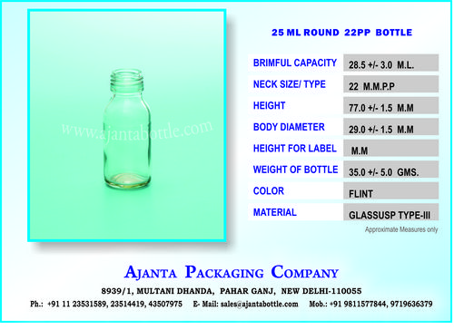 25 ML ROUND  22PP  BOTTLE