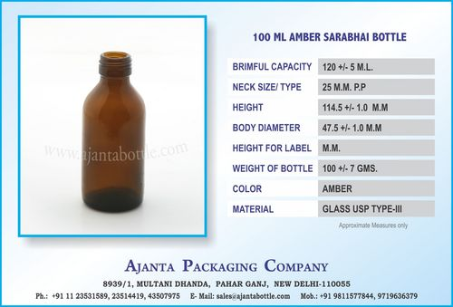 100 ML AMBER SARABHAI BOTTLE