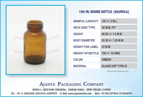 100 ML ROUND BOTTLE (HAJMOLA)