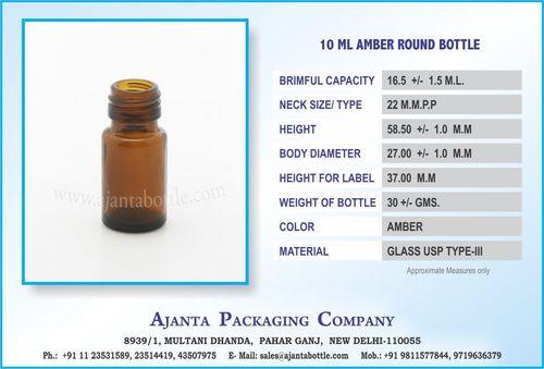 10 ML AMBER ROUND BOTTLE