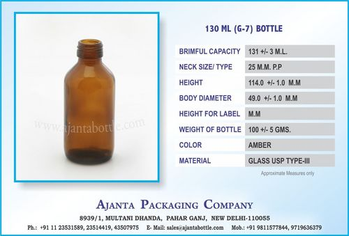 130 ML (G-7) BOTTLE