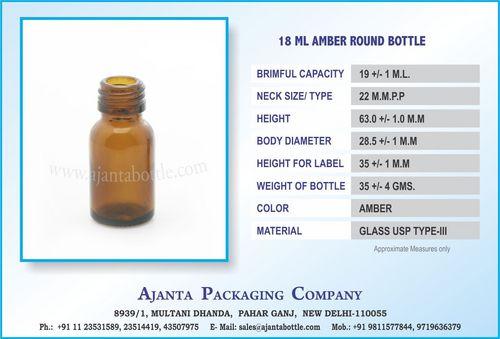 18 ML AMBER ROUND BOTTLE