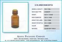 18 ML AMBER ROUND BOTTLE