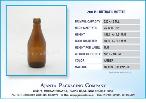 200 ML NUTRAFIL BOTTLE