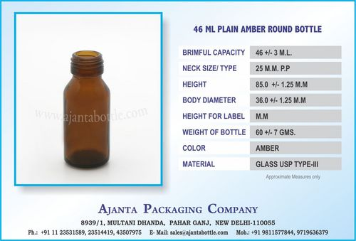 46 ML PLAIN AMBER ROUND BOTTLE