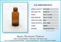 60 ML AMBER ROUND BOTTLE