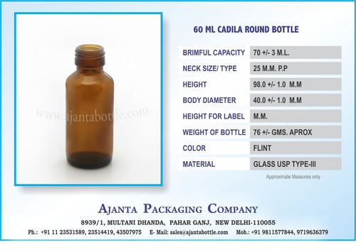 60 ML CADILA ROUND BOTTLE