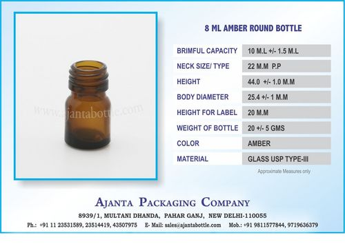 8 ML AMBER ROUND BOTTLE