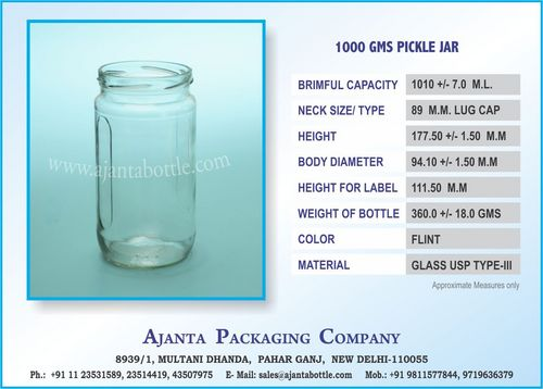 1000 GMS PICKLE JAR