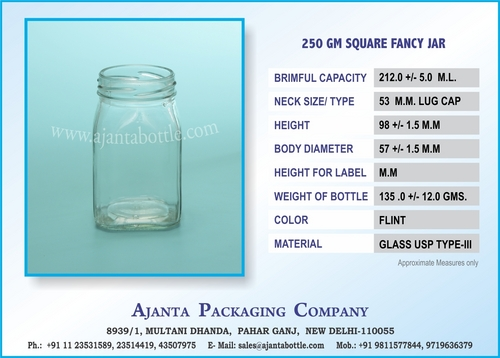 250 GM SQUARE FANCY JAR