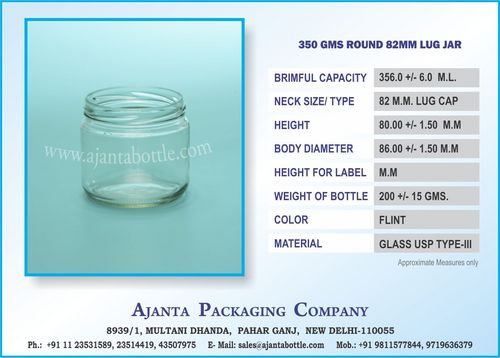 350 GMS ROUND 82MM LUG JAR