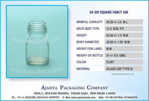 50 GM SQUARE FANCY JAR