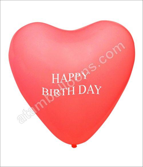Heart Shaped Rubber Balloon
