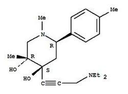 Inj MabThera (Rituximab)