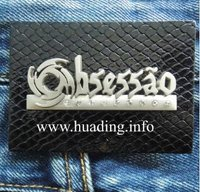 Leather Patch (PA-04)