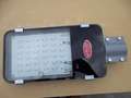42W LED SOLAR STREET LIGHT