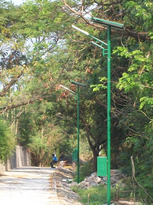 24W LED Solar Street Light System