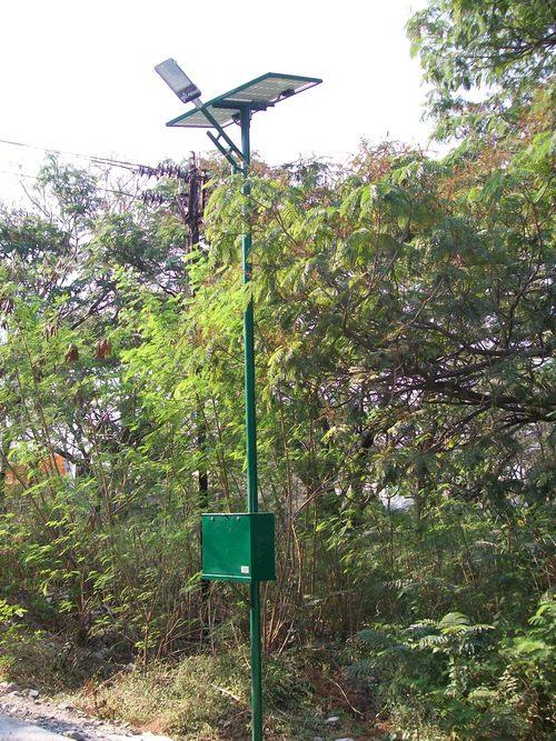 48W LED SOLAR STREET LIGHT SYSTEM