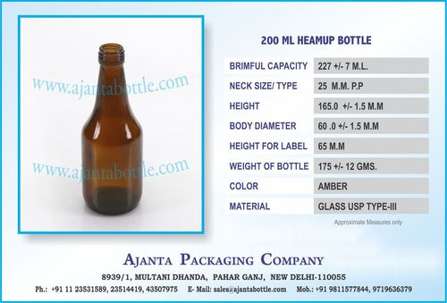 200 ML AMBER HEAMUP GLASS BOTTL