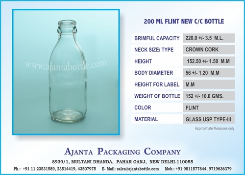 200 ML MILK / JUICE GLASS BOTTLE