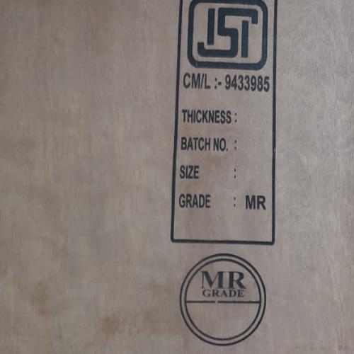 MR Block Board