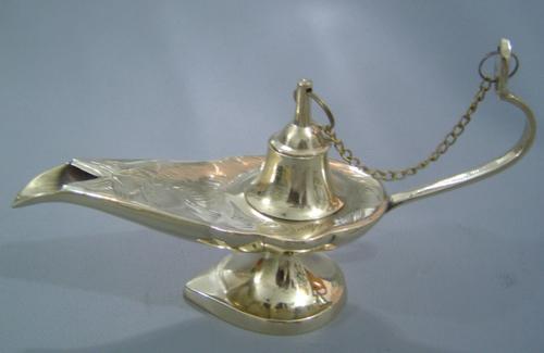 Aladdin Genie Lamp Embossed