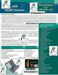 Ae Organism Electric Health  Analyzer