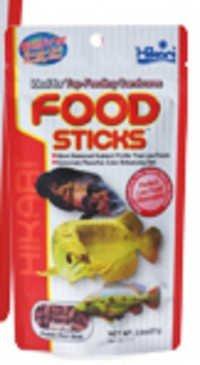 Hikari Food Sticks 57 gm