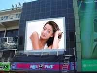 Electronic Advertising Display Boards