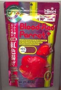 Hikari Blood Red Parrot 333 Gm
