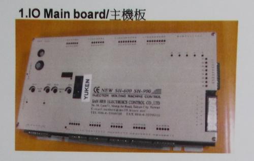 IO Main Board