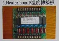 Heater Board