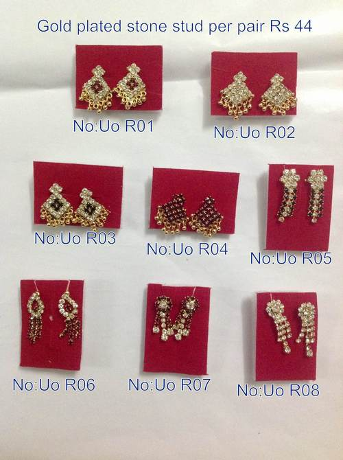 Gold Plated Stone Stud