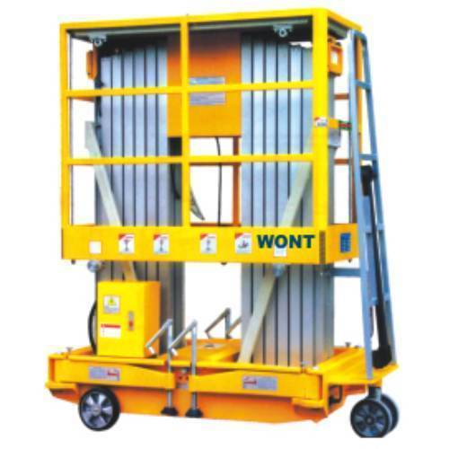 AERIAL DOUBLE MASK PLATFORM 12 MTR