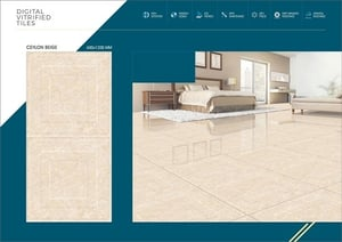 60x120 Beige Floor Tiles