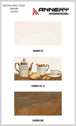 Ceramic Kitchen Wall Tiles 30x60 cm