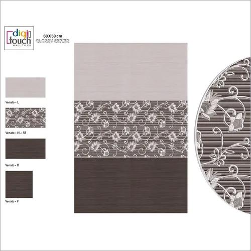 Crackle Glaze Wall Tiles
