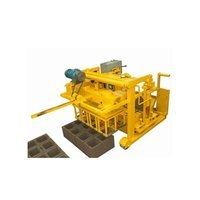 Small Hollow Block Making Machine