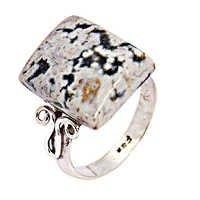 Truly Designer Jasper Gemstone Silver Ring