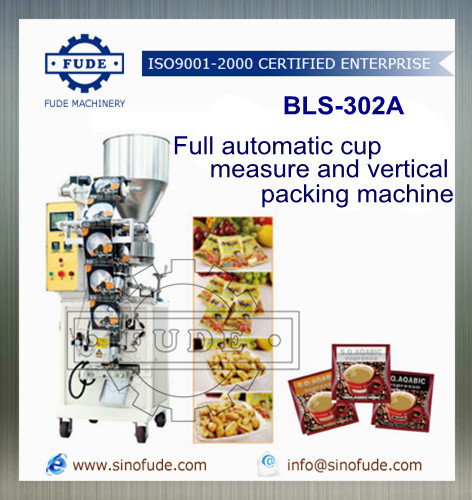 Automatic cup measure vertical packing machine
