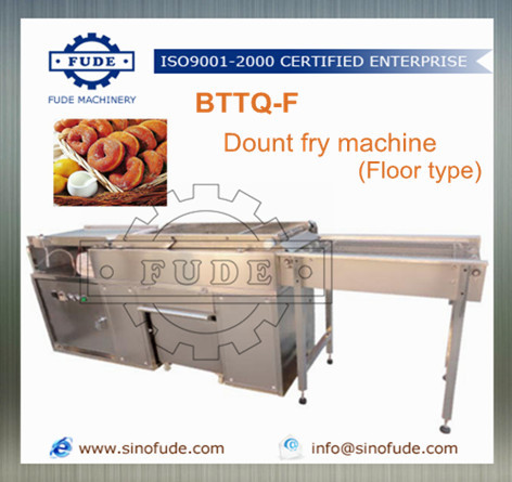 Donuts Fry Machine