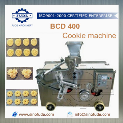 Cookie Machine