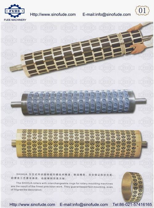 Biscuit Mould For Machine