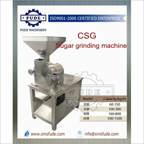 Sugar Grinder