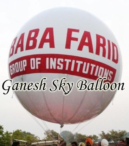 Lit Promotional Balloon